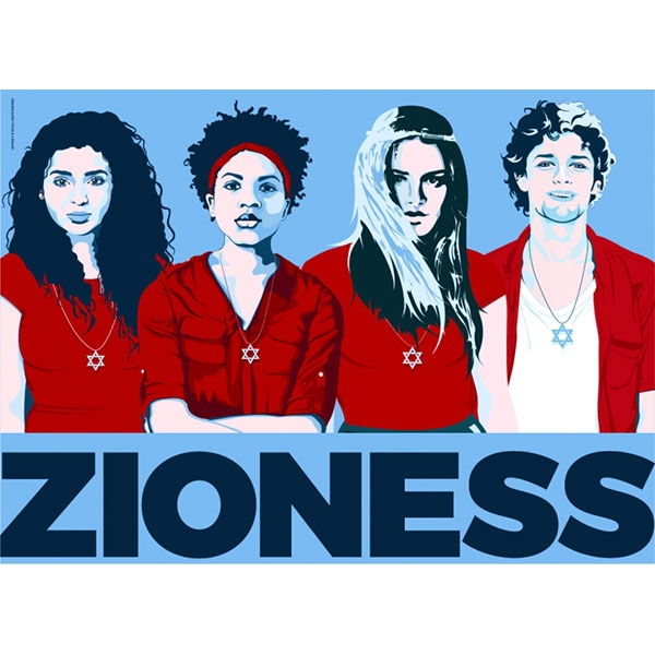 Zioness Movement Inc eCards