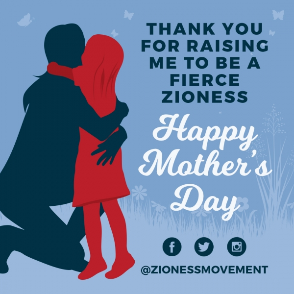 Send a Zioness Mother's Day E-Card eCards