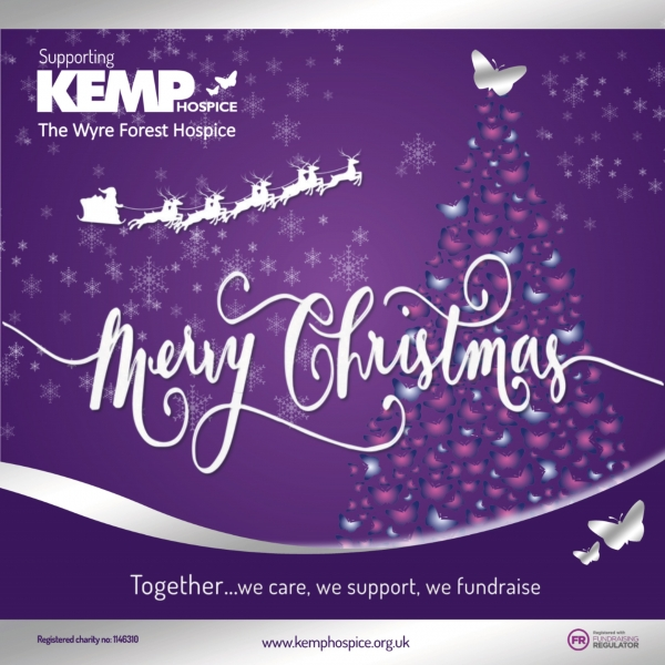 Send a KEMP Hospice Christmas card eCards